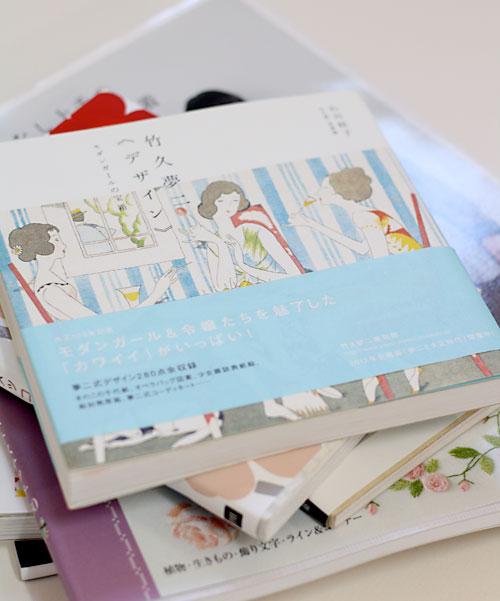 Japanbooks1
