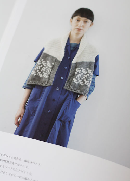 Japan_knit1