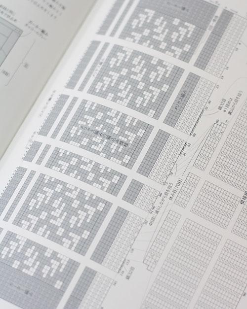 Japan_knit2
